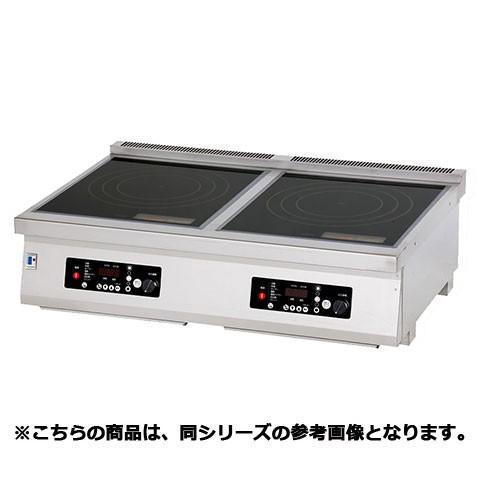 フジマック IHコンロ(内外加熱タイプ) FIC456005D 【 メーカー直送/代引不可 】