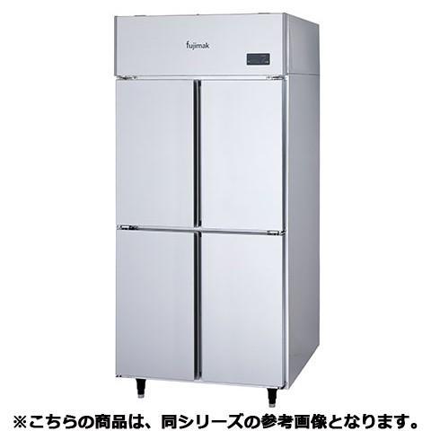 フジマック 冷蔵庫(センターピラーレスタイプ) FR1580KiP 【 メーカー直送/代引不可 】