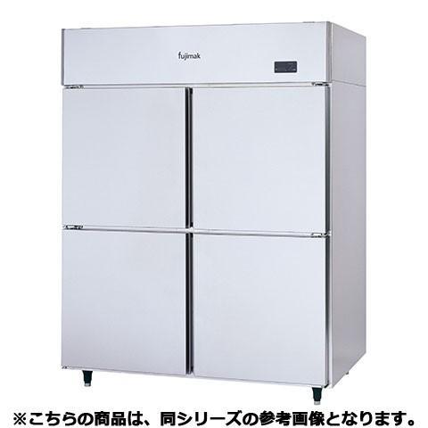 フジマック 冷蔵庫 FR1880K 【 メーカー直送/代引不可 】