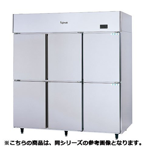 フジマック 冷凍冷蔵庫 FR7665FBK3 【 メーカー直送/代引不可 】