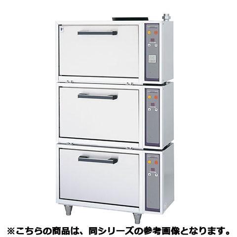 フジマック ガス自動炊飯器(標準タイプ) FRC7FA 【 メーカー直送/代引不可 】