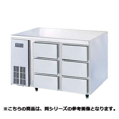 フジマック ドロワーコールドテーブル FRD1260K 【 メーカー直送/代引不可 】