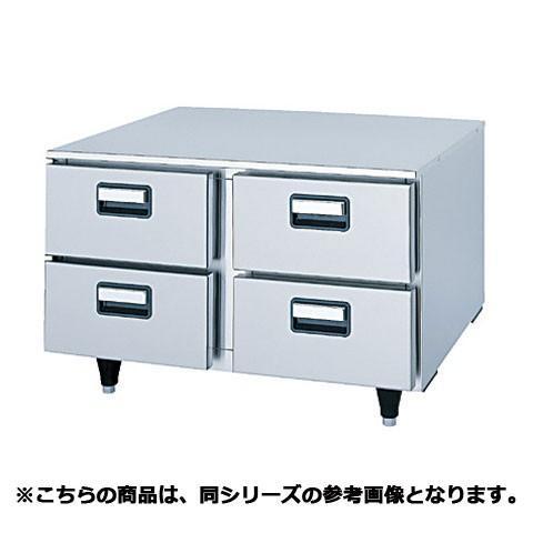 フジマック コールドベース(冷凍機別設置タイプ) FRDB44RAL 【 メーカー直送/代引不可 】