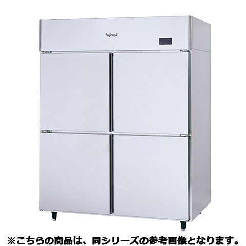 フジマック 冷凍庫 FRF7680K 【 メーカー直送/代引不可 】