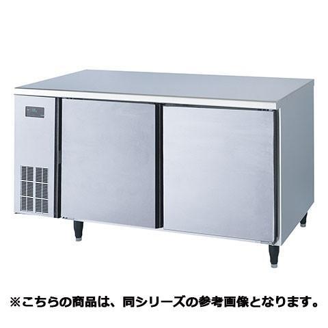 フジマック コールドテーブル FRT2175K 【 メーカー直送/代引不可 】