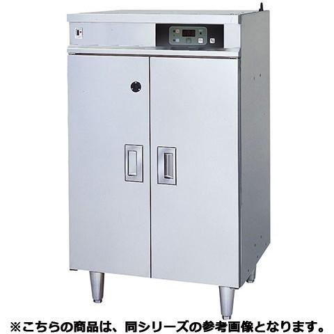 フジマック 殺菌庫 FSCD8560UB 【 メーカー直送/代引不可 】