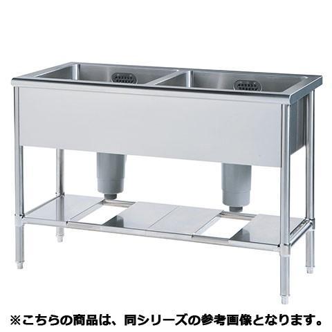 フジマック 二槽シンク(スタンダードシリーズ) FSW1260 【 メーカー直送/代引不可 】