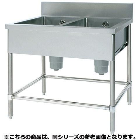 フジマック 二槽シンク(Bシリーズ) FSWB1260 【 メーカー直送/代引不可 】