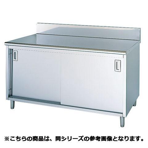 フジマック 台下戸棚(スタンダードシリーズ) FTCA0990 【 メーカー直送/代引不可 】