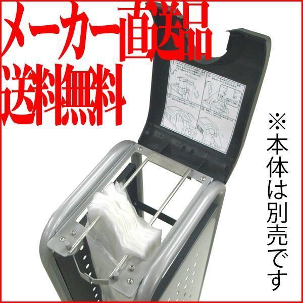 傘袋 傘袋 KAS-B【受注生産品】【メーカー直送品/代引決済不可】
