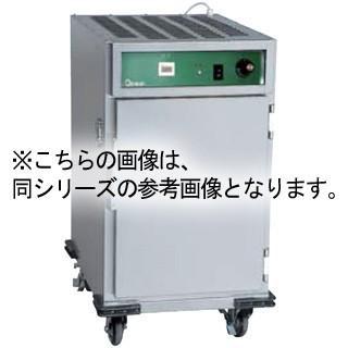押切電機 電気ホットワゴン OHW-600SGN 600×800×1120