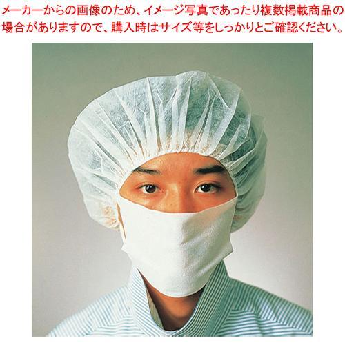 【まとめ買い10個セット品】クラフレックス キーメイトキャップ T-600女性用(100枚入)