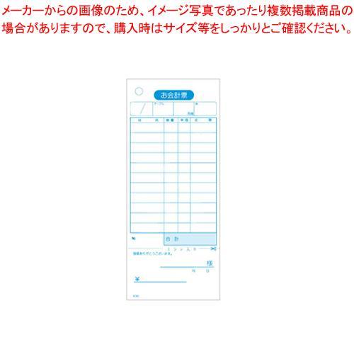 【まとめ買い10個セット品】会計伝票 単式 K501N (20冊入) (20冊入) (20冊入) d88