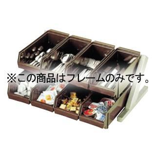 【まとめ買い10個セット品】 EBM オーガナイザー 2段4列 フレームだけ