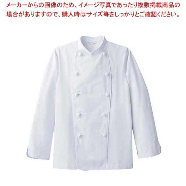 【まとめ買い10個セット品】 男女兼用コックコート(長袖)AS-7300 L