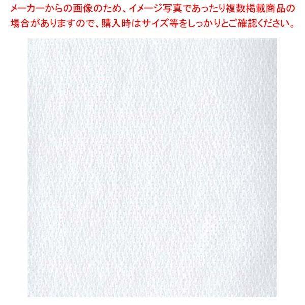 【まとめ買い10個セット品】 オリビア テーブルクロス ロール 1500mm×100m ホワイト【 メーカー直送/代金引換決済不可 】