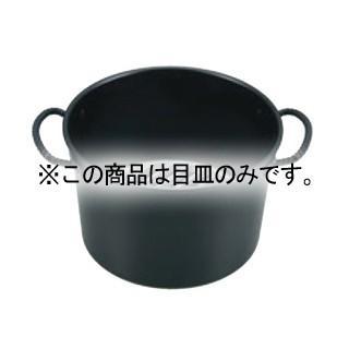 【まとめ買い10個セット品】 鉄 ジャンボ火起し 30cm用 目皿【 焼アミ 】