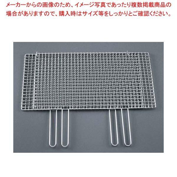 【まとめ買い10個セット品】 EBM ダブルハンドル 合わせ焼アミ クロームメッキ【 焼アミ 】