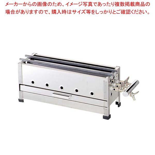 【まとめ買い10個セット品】 IT やきとり器 3本バーナータイプ YA14 13A