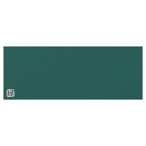 【まとめ買い10個セット品】 シンプル黒板 緑 45×30cm 【メーカー直送/代金引換決済不可】
