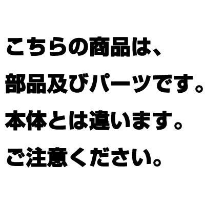 ボニー ミートチョッパー No.10・12用 プレート 2.4mm
