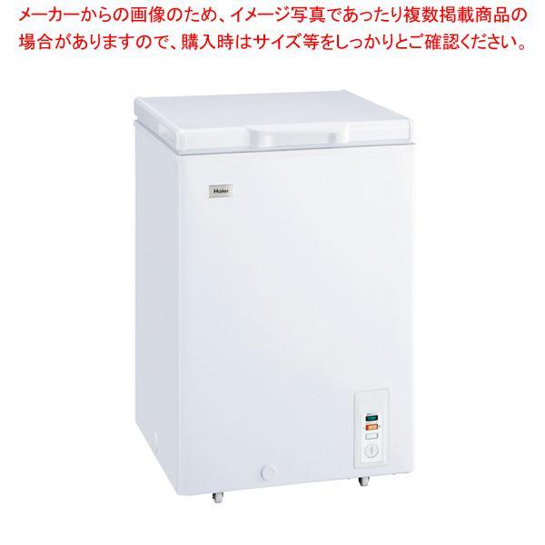 ハイアール チェスト式冷凍庫 JF-NC103F(W)