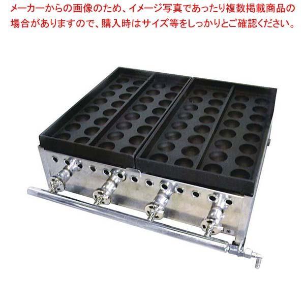 ジャンボ たこ焼機 32穴 323S-DX 3連 13A【 メーカー直送/代金引換決済不可 】