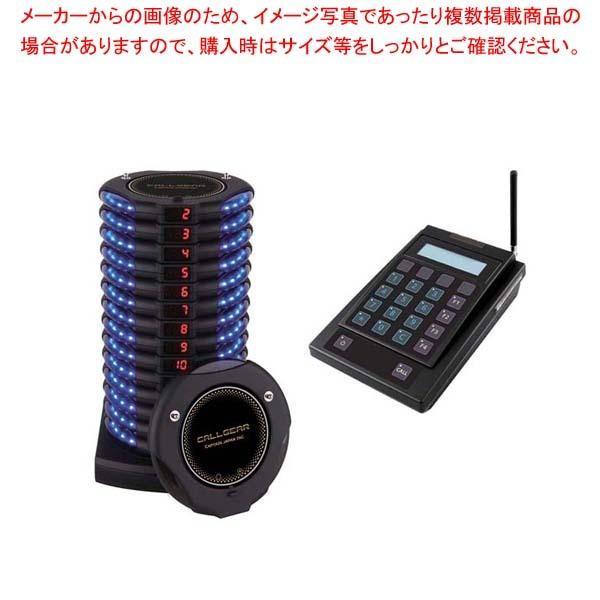 コールギア GEAR-10(受信機10個)黒【 メーカー直送/代金引換決済不可 】