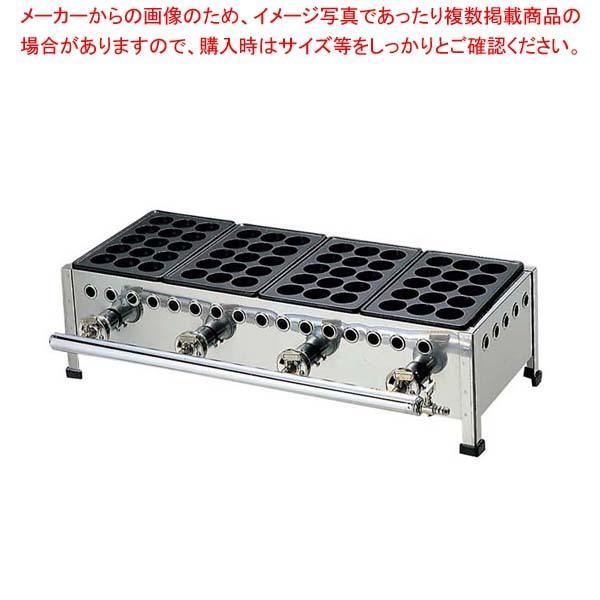 たこ焼台セット 15穴 153S 3連式 13A【 メーカー直送/代金引換決済不可 】