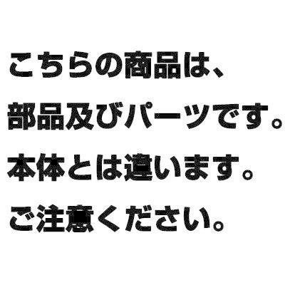 マジミックス用 容器(RM-3200用)