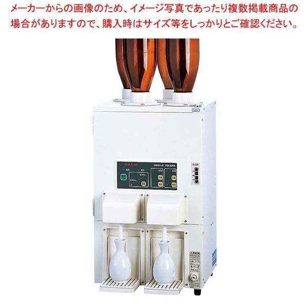 タイジ 電気式 自動 酒燗器 かちどき TSK-420B【 メーカー直送/代金引換決済不可 】