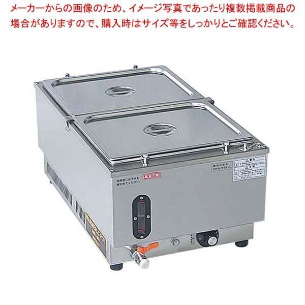 ニッセイ 電気ウォーマーポット NWL-タテ870VD【 メーカー直送/代金引換決済不可 】