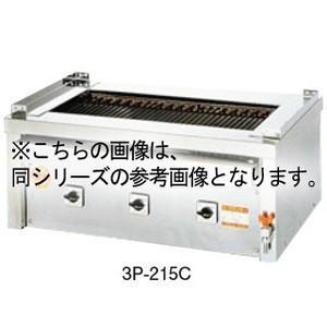 ヒゴ 電気グリラー 万能卓上タイプ 3P-221WC【 メーカー直送/代金引換決済不可 】