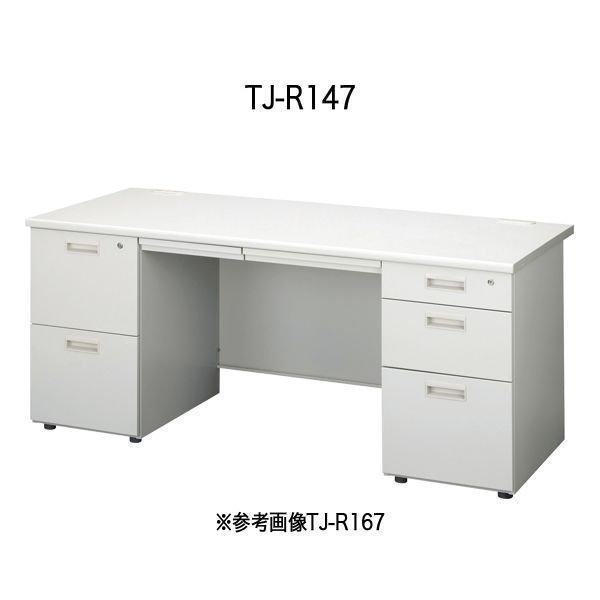 両袖机 TJ-R147【メーカー直送品/代引決済不可】