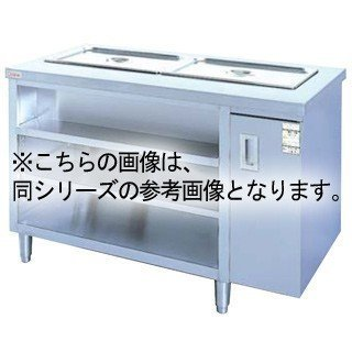 押切電機 電気ウォーマーテーブル (オープンキャビネット タイプ) OTC-975 900×750×800