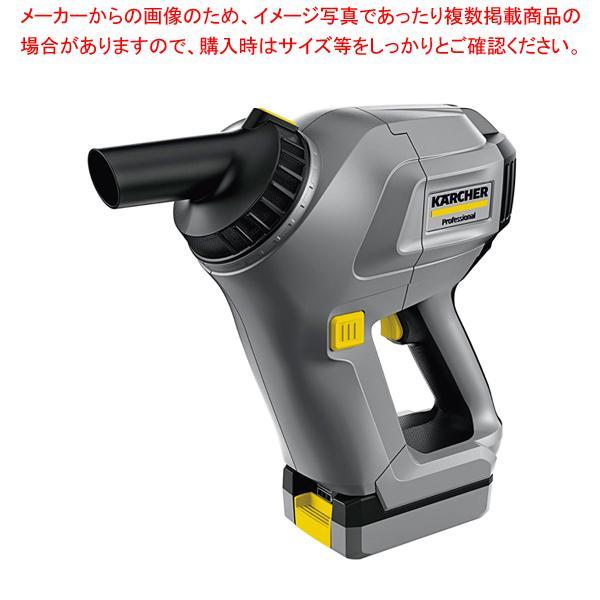 業務用ハンディバキュームクリーナー HV1/1 Bp