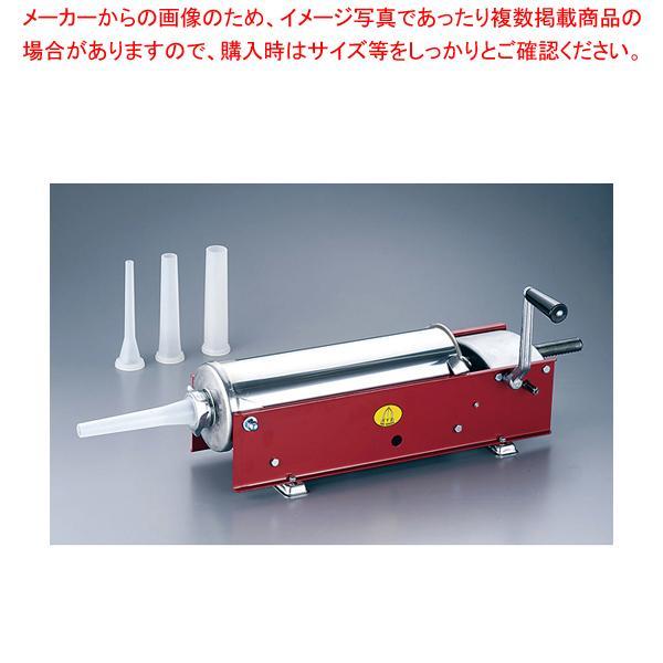 ソーセージフィーラー No.7 (横型) (20700)