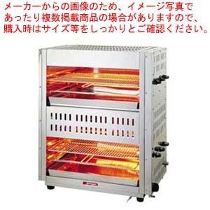 ガス赤外線上火式グリラーダブルタイプ AS-662 LPガス