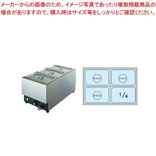 電気フードウォーマー FFW3454 (タテ型) Cタイプ