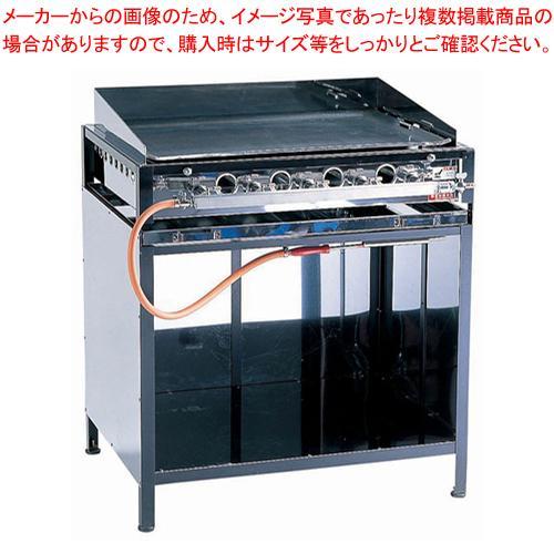 焼きそば・フランクフルト・お好み焼ガス台 EGYT-7型 LPガス