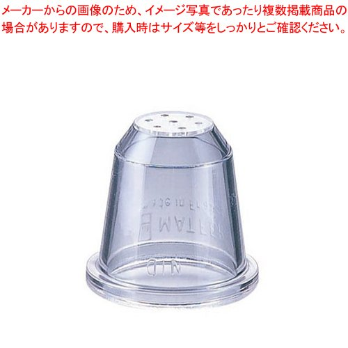 ポリカーボネイト口金 モンブラン 166170 7穴 マトファ|meicho