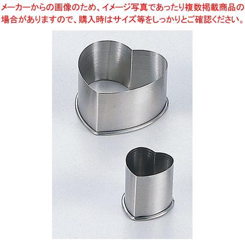 18-8抜型(ハート) PP-591|meicho