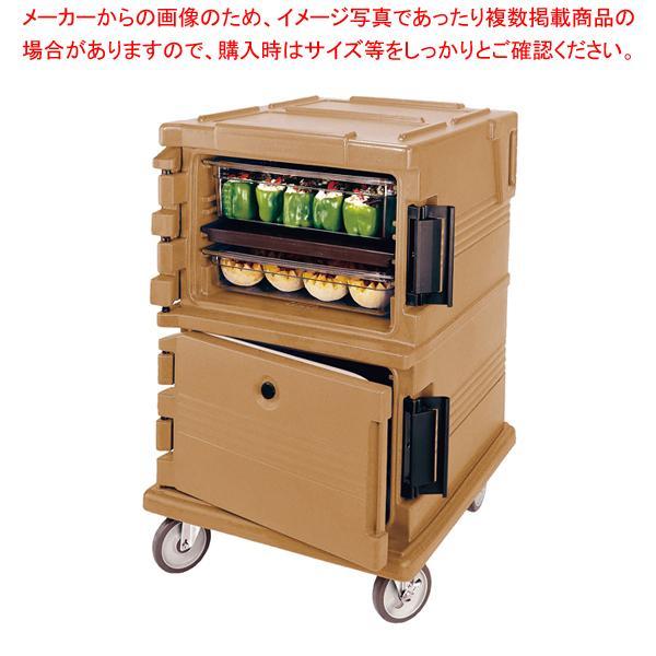 カムカート フードパン(フルサイズ)用 UPC1200コーヒーベージュ