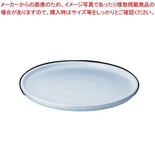 ロイヤル 丸型グラタン皿 ホワイト PB300-50
