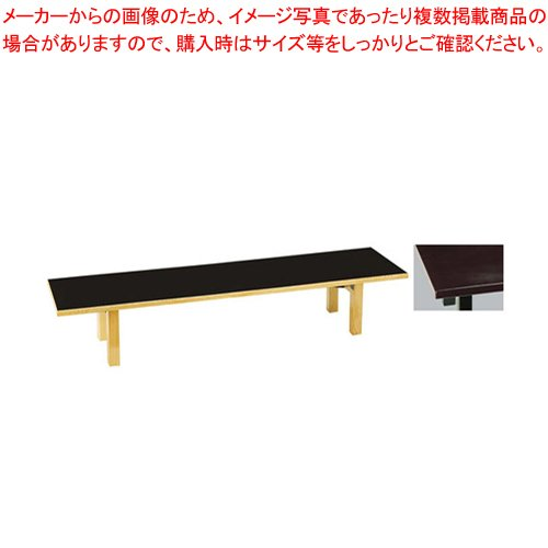 SA宴会卓(折脚)黒デコラ張 1200×450×H330mm