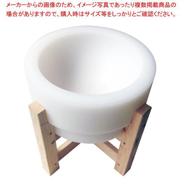 PE 臼 3升用(木台付)