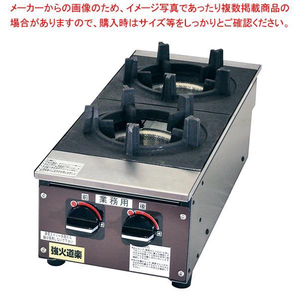 ビビンバコンロ 強火道楽 KBB8-2B 12A・13A
