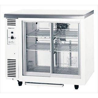冷蔵ショーケース アンダーカウンター型 SMR-V941NB