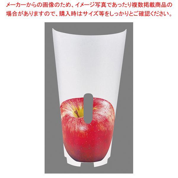 フレリックEB-706K用フロントカバー アップル アップル アップル 3ZU032 fd1
