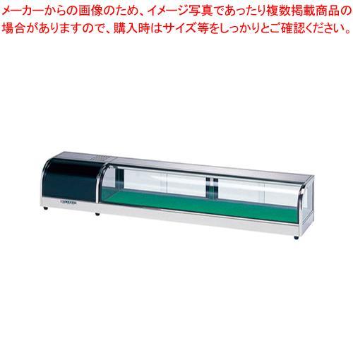 OHO ネタケース OH丸型NMX-1800L 左